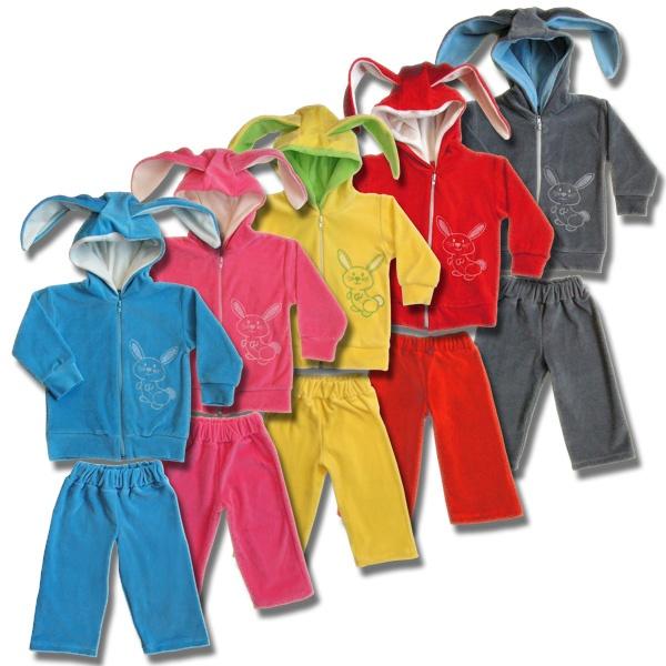 Спортивная Одежда Для Детей Интернет Магазин