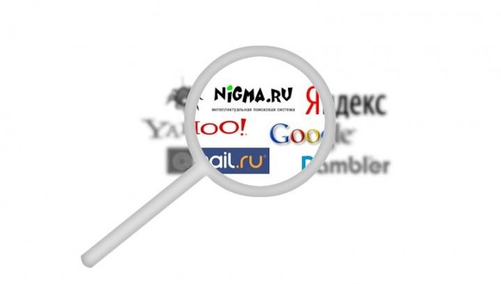 поисковики игнорируют новый сайт