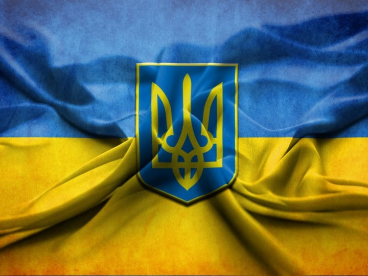 События последних месяцев в Украине