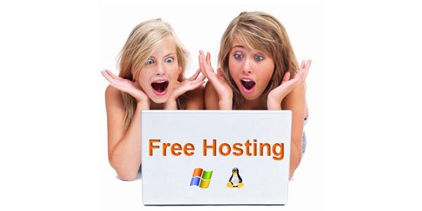 Как выбрать бесплатный хостинг?