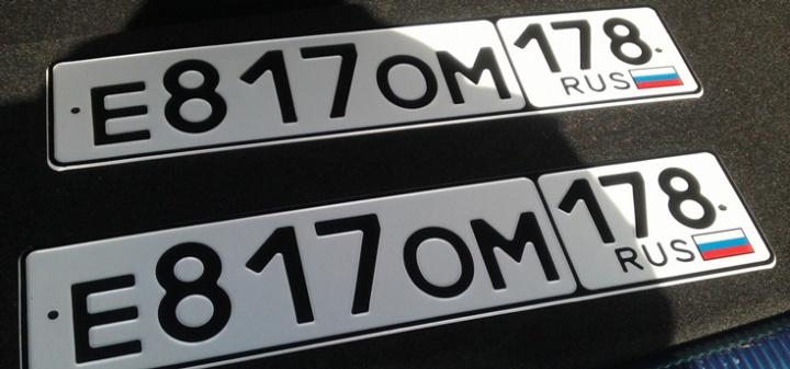 Для чего нужны дубликаты автомобильных номеров