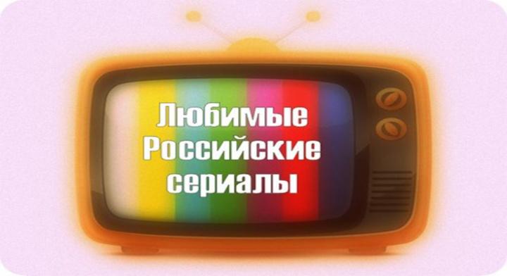 Лучшие российские детективные сериалы 2014 года