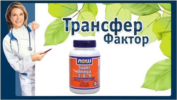 Обогатить свой организм необходимыми полезными жирами применяя Omega 3-6-9 NOW