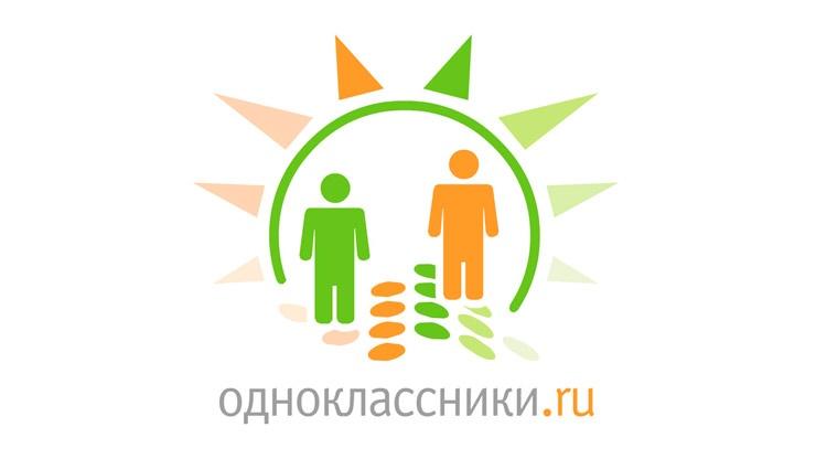 Возможности социальной сети «Одноклассники»