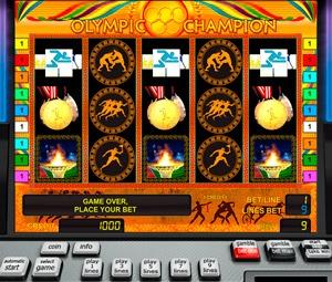 Лучшие слоты казино Вулкан Вегас