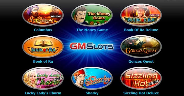 С казино GMSlots - вы в выигрыше!