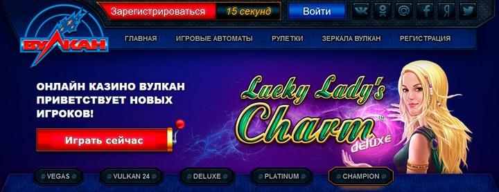Казино Champion – отличный отдых в мире азарта!
