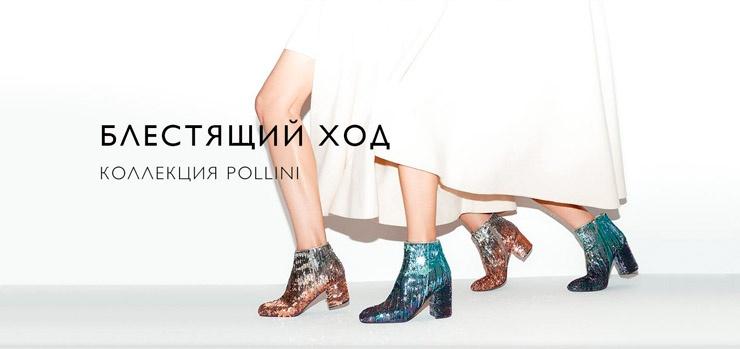 О лучшей итальянской женской обуви для межсезонья
