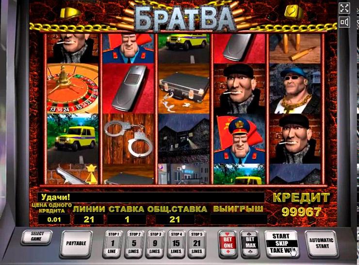 Играйте в казино и получайте удовольствие!