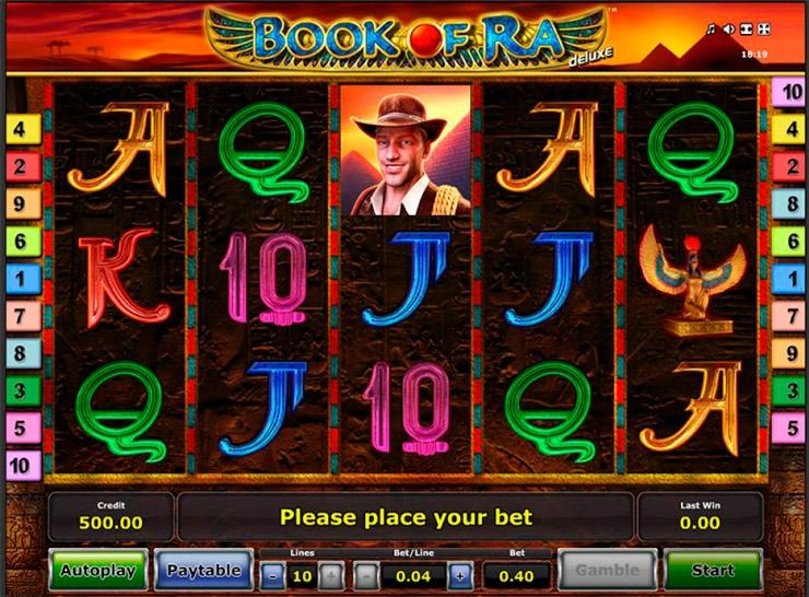 Как выиграть в казино Вулкан?