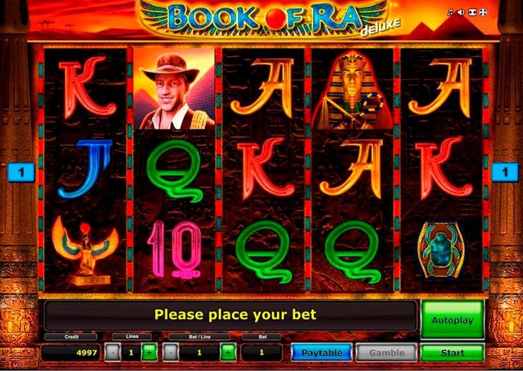 В казино Вулкан выигрывать просто!