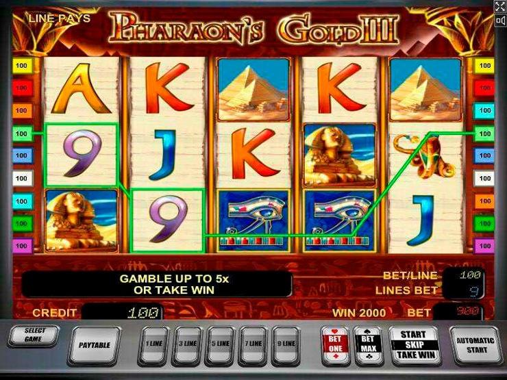 Вулкан – казино, в котором выигрывают все!