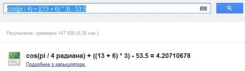 поиск решений задач в гугл