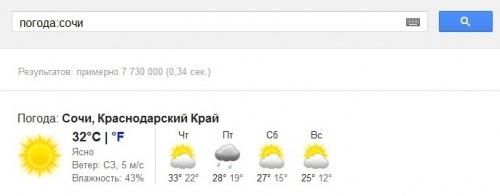 погода в гугл